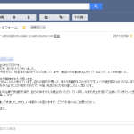 OH_gmail