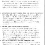 amicchi_letter