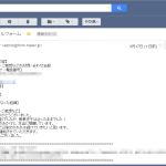 i_t_mail