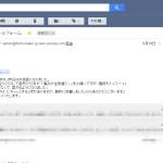 ke_gmail