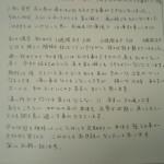 nyanko_letter