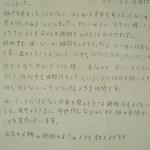 puku_letter