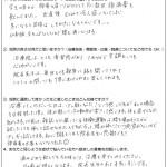 so_letter