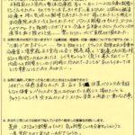 tom_letter-min
