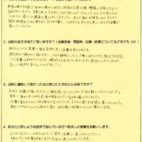310sama_letter