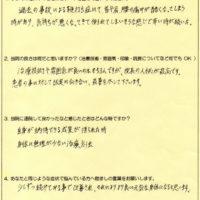 tamachan_letter