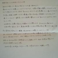 yn_letter